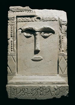 The face is thought to belong to Al-'Uzza, although this is not certain.